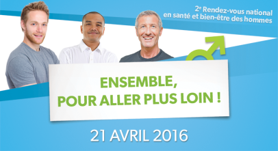 Banniere Colloque RPSBEH 2016v2